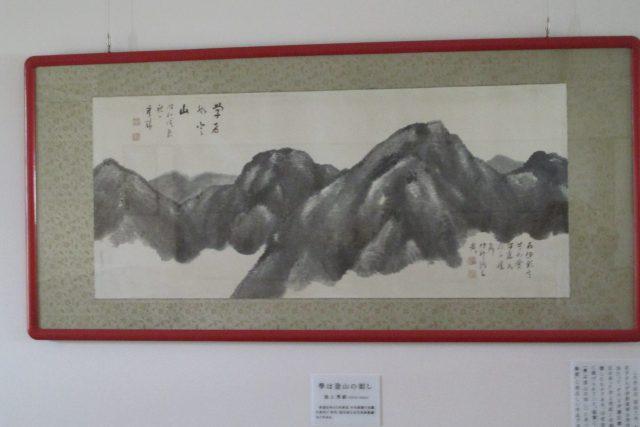 池上秀畝 画 伊藤巨摩次郎 贈  学習室
