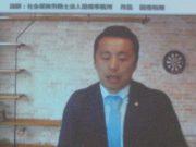 田畑和輝さん(高校39回)